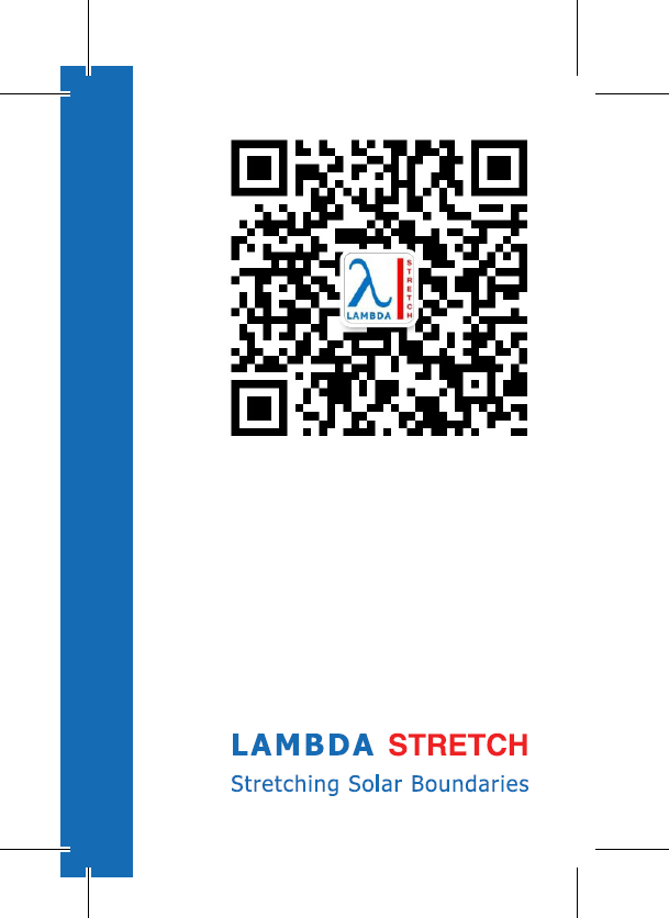 Lambda Stretch Business Card Back